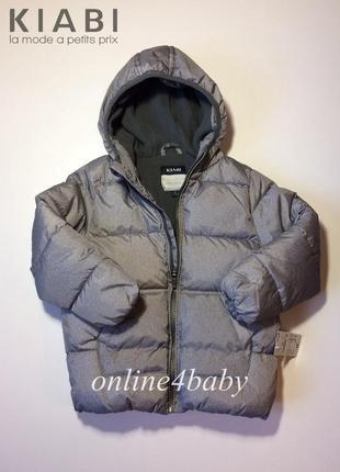 Зимняя куртка пуховик kiabi на мальчика