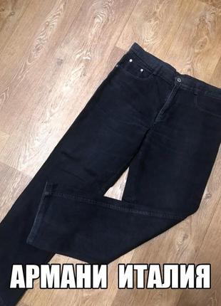 Шикарные джинсы класса люкс  италия армани