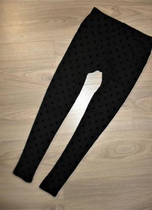 Плотные леггинсы, брюки на 7-8лет
