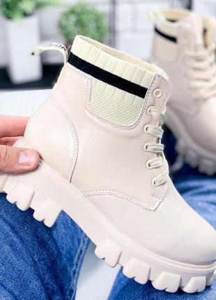 ❤ женские бежевые зимние ботинки сапоги полусапожки ботильоны на меху  ❤