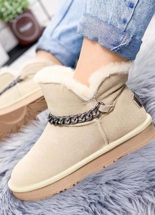 ❤ женские белые зимние замшевые ботинки сапоги полусапожки ботильоны на меху ❤