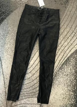Новые кожаные,кожзам лосины штаны брюки zara,шнуровка