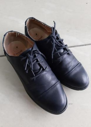 Кожаные туфли классические оксфорды брогги 37 р