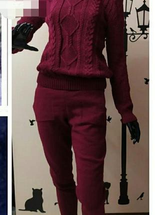 Костюм вязаный женский штаны свитер
