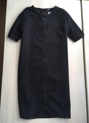 Стильное джинсовое платье с замочками