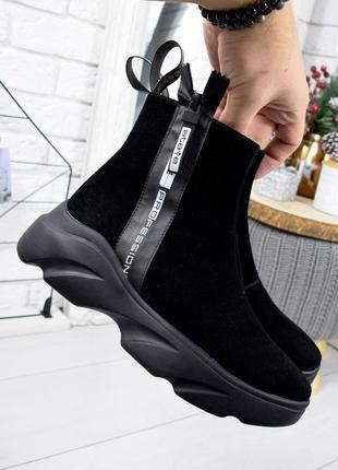 ❤ женские черные зимние замшевые ботинки сапоги полусапожки ботильоны на шерсти❤