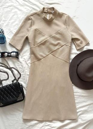 Шикарное бежевое платье casual в рубчик miss selfridge
