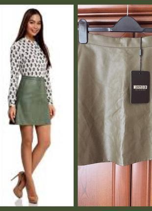 Юбка mini з еко-кожи missguided,нова,цвет хакі, розмір s
