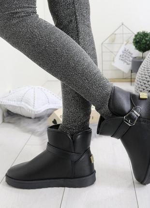Новые шикарные женские зимние черные угги сапоги