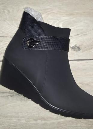 Ботильоны зимние зима женские ботинки жіночі полуботинки