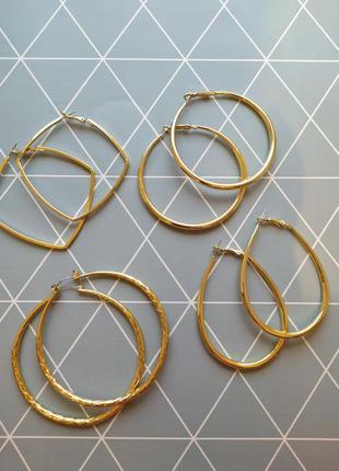 Сережки кільця, серьги кольца от glamorous с сайта asos