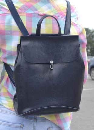 Кожаный рюкзак, темно-синий трансформер (есть другие цвета)