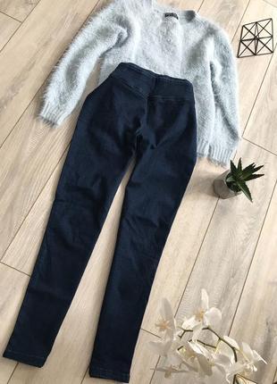 Укороченные джинсы высокая талия высокая посадка