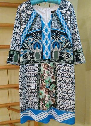 Красивое фактурное платье с подкладкой