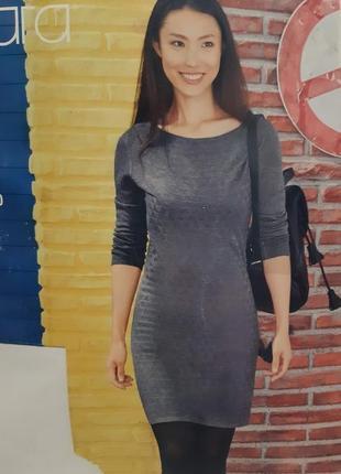 Трикотажное платье-туника esmara германия р m , l европ