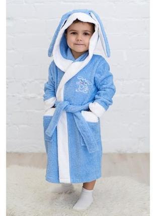 Акция🌹🌹очень крутой теплый махровый халат зайчик на 1-3года+🎁2шт кофточки