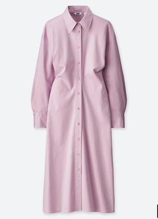 Платье-рубашка пыльная роза из парижского ателье uniqlo u япония
