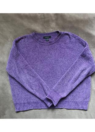 Фиолетовый велюровый тёплый и мягкий свитер, кофта