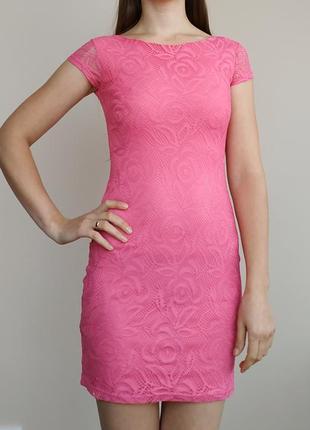 Плаття top secret рожеве