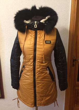 Куртка женская двухцветная