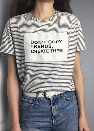 Короткая футболка в полоску