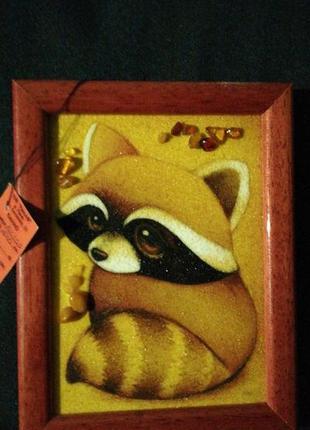Картина крошка енот янтарь
