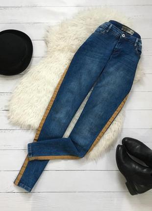 Крутые джинсы с лампасами clockhouse