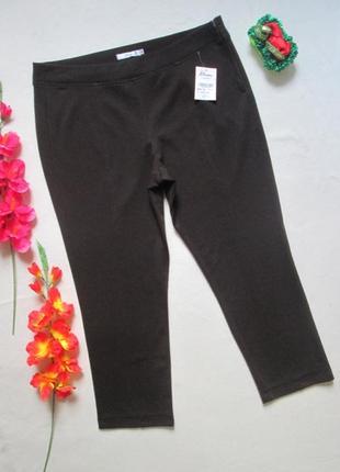 Шикарные плотные трикотажные стрейчевые брюки простроченные стреки высокая посадка etam