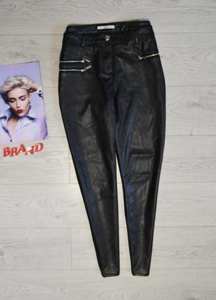 Стильные кожаные  джинсы  брюки скин