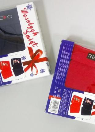 Польські чоловічі боксери у подарунковій упаковці /новорічна  тематика