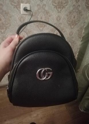 Классный рюкзак - сумка