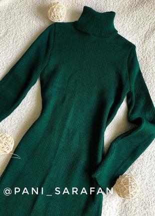 Шерстяне плаття смарагдового кольору