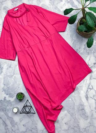 Яркое нарядное платье с асимметричной юбкой