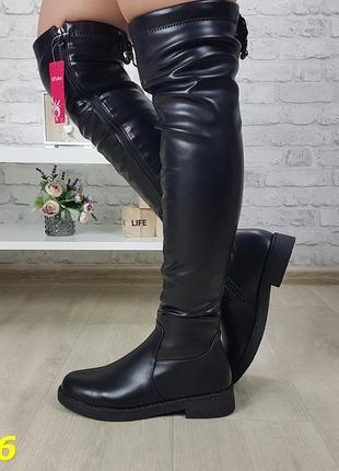 Зимние ботфорты сапоги чулки на низком ходу каблуке
