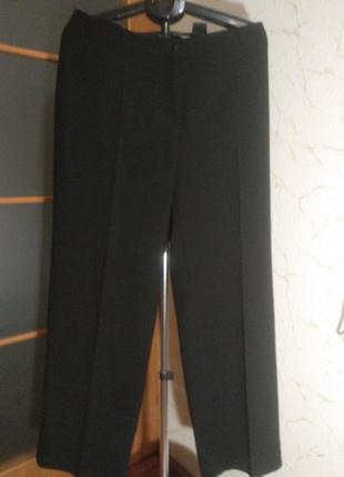 Офисные широкие брюки