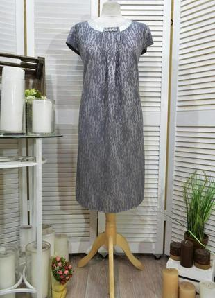 Платье женское нарядное гипюр 54-56