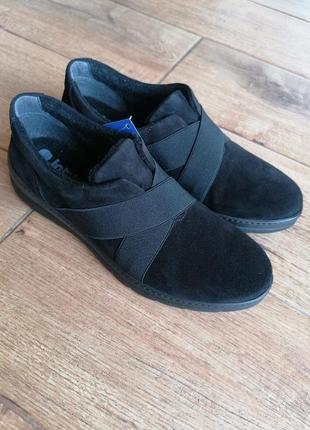 Стильные замшевые туфли мокасины лоферы слипоны криперы inblu