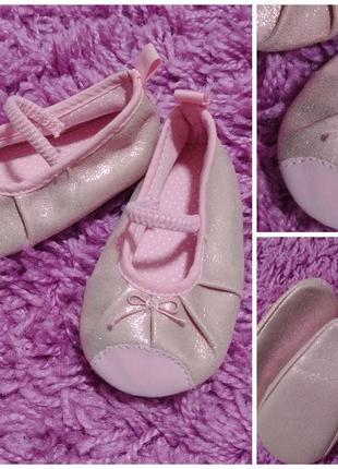 Туфельки-тапочки