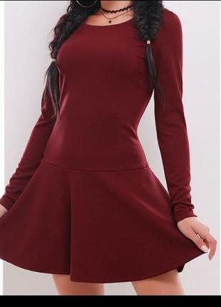 Новое ,шикарное платье