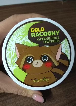 Secret key gold racoony hydro gel eye & spot patch (60 шт) гидрогелевые патчи с золотом