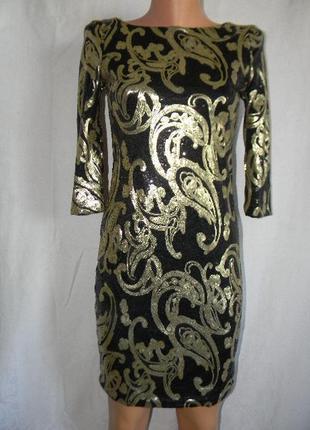 Красивое платье с пайеткамиогромный выбор нарядных платьев