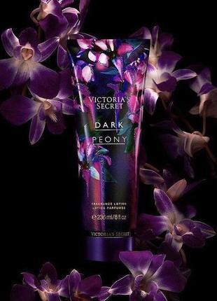 Восхитительный лосьон dark peony от victoria's secret, оригинал