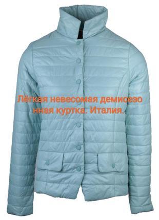 Демисезонная стёганая куртка очень лёгкая размер m мята