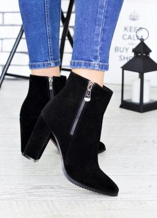Новые женские замшевые черные демисезонные ботинки ботильоны