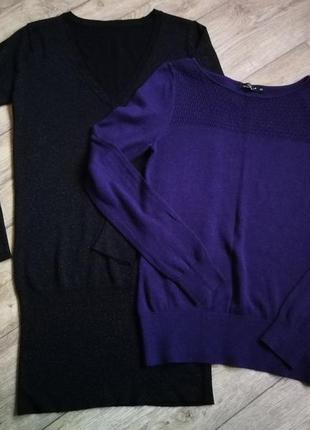 Набор, комплект, свитер, джемпер, кофта, лот за 50грн