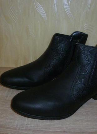 Ботинки челси зимние rieker (рикер) 42р.