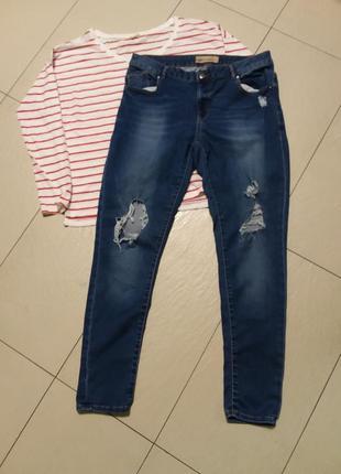 Джинсы скинни узкие брюки