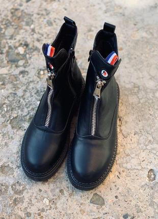 Ботиночки по супер цене