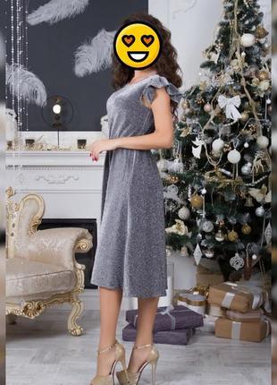 Модное люрексовое платье миди