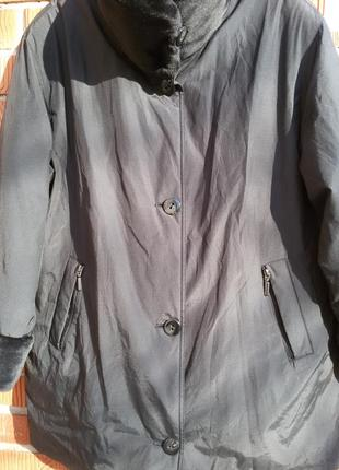Стильная куртка  с мехом christel krugen